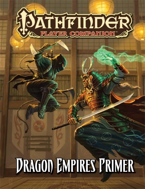 guide to pathfinder society organized play